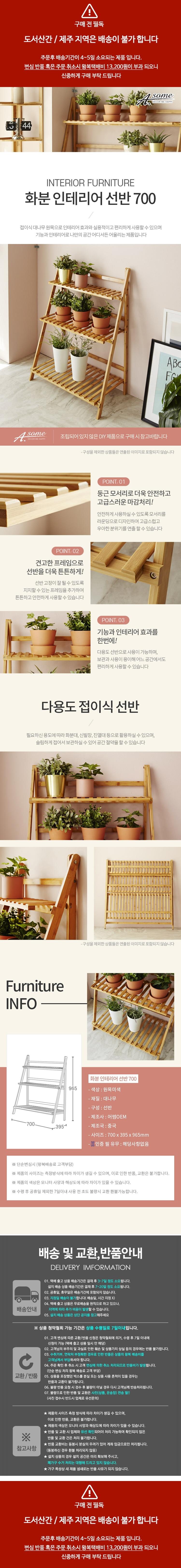 54_wood_flowerpot_700_web.jpg