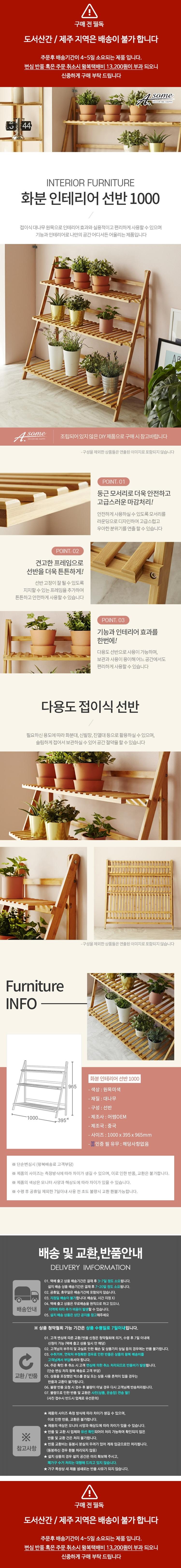 55_wood_flowerpot_1000_web.jpg