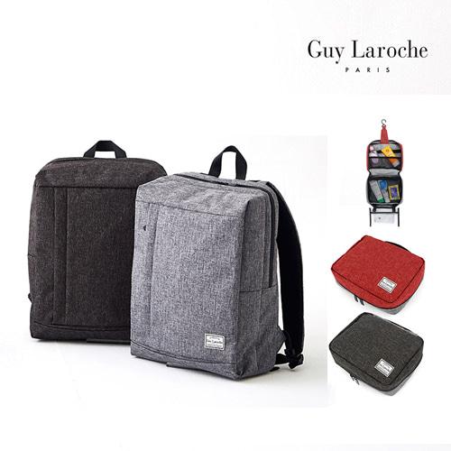 GuyLaroche기라로쉬 심플스퀘어 백팩+여행용 워시백 세트 GIRU-BB03-M+GIRU-BP02-M