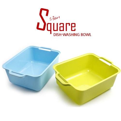 쿠겐 스퀘어 사각 워싱볼 설거지통 (색상랜덤)