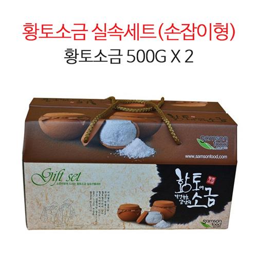 삼손푸드황토소금 실속세트(손잡이형)